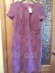 Платья. 50, 52