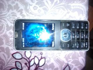 Philips Xenium X1560. Б/у