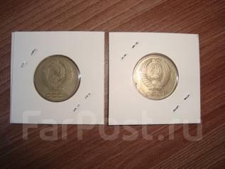 50 копеек из СССР