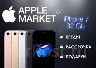 Apple iPhone 7 32Gb. Новый
