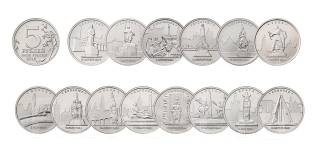 Распродажа - 5 рублей - 14 столиц = Новинка = с 1 рубля