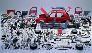 Магазин автозапчастей по цене материальных активов