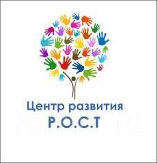 """Зимний лагерь для подростков """"Максимум! """". Лидерство! 13+"""