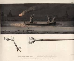 Трезубец для охоты на рыб. Древний. Оригинал