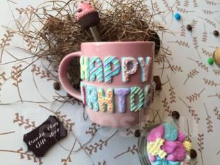Вкусная кружка Арт 12.506 Happy Birthday