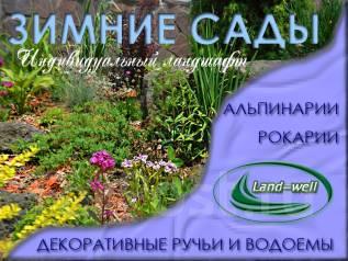 Зимние сады. Под заказ