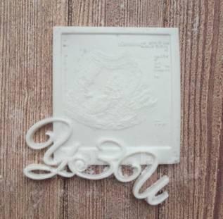 Декор для скрапбукинга из пластика. УЗИ