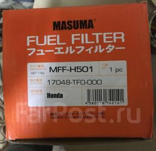Фильтр топливный.
