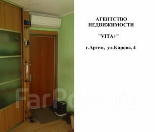 3-комнатная, ул.Фрунзе 56. Комсомольской, агентство, 62 кв.м. Прихожая