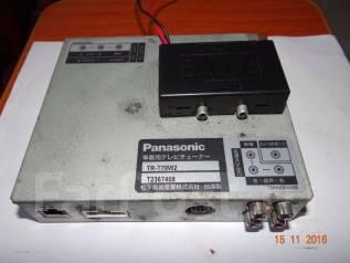 Продам автомобильный аудио - видеоконнектор Panasonic TR-T70W2
