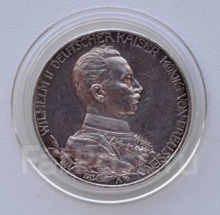 3 марки 1913 год Пруссия 25 лет правлению Вильгельма II, Серебро.