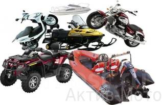 Ремонт обслуживание снегоходов квадроциклов мототехники