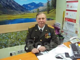 Руководитель АХО. Специалист АХО, Заведующий хозяйством, от 30 000 руб. в месяц