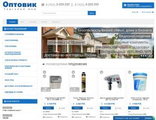 Продам готовый и прокачанный Интернет-магазин + сайт компании + домен