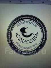Морские документы