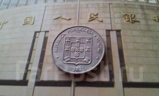 Макао. Провинция Португалии. 1 патака 1982 г. Большая красивая монета!