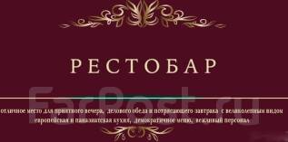 Повар. Хабаровский край, Комсомольск-на-Амуре, Алея труда 64