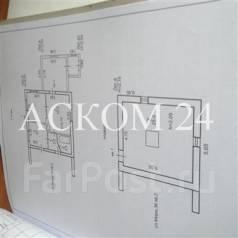 Продам 2/3 дома в 64 микрорайоне г. Владивостока. Улица Мира 36, р-н 64, 71 микрорайоны, площадь дома 62 кв.м., скважина, электричество 15 кВт, отопл...