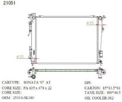 Радиатор охлаждения двигателя. Kia Magentis Hyundai Sonata Hyundai NF