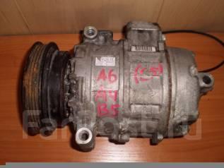 Компрессор кондиционера. Volkswagen Passat, B5 Audi A6, C5 Audi A4, B5