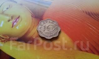 Доминион Цейлон. Редкие 10 центов 1951 г. Необычная форма!