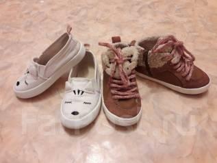 Продам детские кроссовки, ботинки, сандали р-р 23