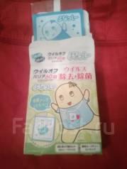 Блокатор вирусов детский япония