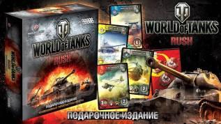 Продам настольную игру world of tanks rush