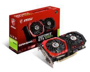 NVidia GeForce GTX 1050 Ti. Под заказ