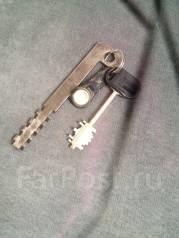 Потеряна связка ключей
