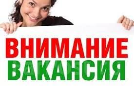 """Продавец-консультант. ООО """"ФИТ"""". Улица Бородинская 46/50 ТЦ Виктория"""