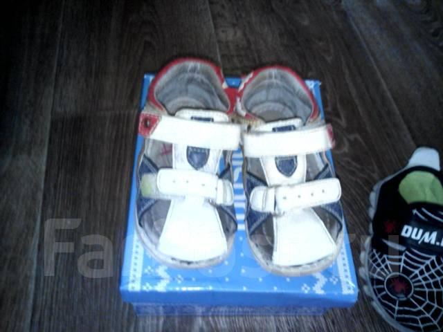 Обувь для мальчика. 22