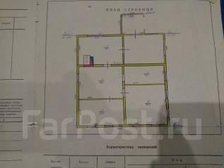 Продается дом с участком село Новоникольск. Колхозная 152, р-н С НОВОНИКОЛЬСК, площадь дома 67 кв.м., электричество 10 кВт, отопление твердотопливное...