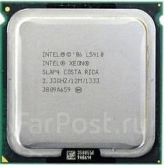 Intel Xeon L5410. Под заказ