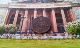 Николай I. Пол копейки 1840 года. С. М.