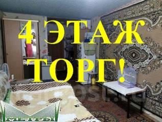 Гостинка, проспект Красного Знамени 133/1. Третья рабочая, агентство, 24 кв.м.