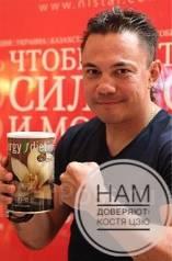 Ищу партнеров в бизнес, доход с первого месяца 70 000 руб + Мерседес!