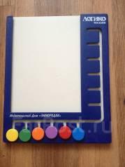 Куплю детскую развивающую игру Логика малыш с планшетом