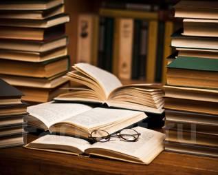Книги (комплект)