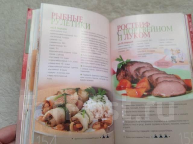 Красочная кулинарная книга как новая отдам по последней ставке
