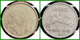 Норвегия 50 эре 1964