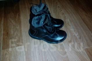 Ботинки. 25,5