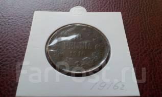 Русская Финляндия! 10 пенни 1916 года. В сохране!