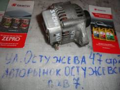 Генератор. Suzuki: Kei, Palette, Wagon R, Cappuccino, MR Wagon, Lapin, Carry, Carry Truck, Alto Lapin, Cervo, Alto, Works, Jimny, Twin, Every Двигател...