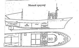 Малый траулер. длина 19,80м., двигатель стационарный, 250,00л.с., дизель