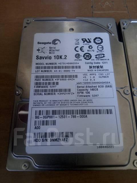 Жесткие диски. 146 Гб, интерфейс SAS