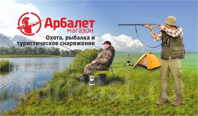 новосибирск охота рыбалка туризм магазин новосибирск каталог