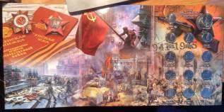 5 рублей 2016 Города-столицы в блистерном альбоме