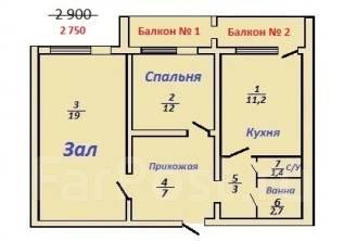 2-комнатная, улица Котлярова 19. Прикубанский, агентство, 58 кв.м.
