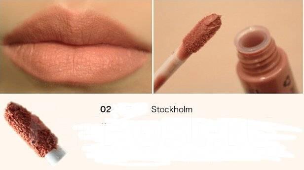 Бальзамы для губ.